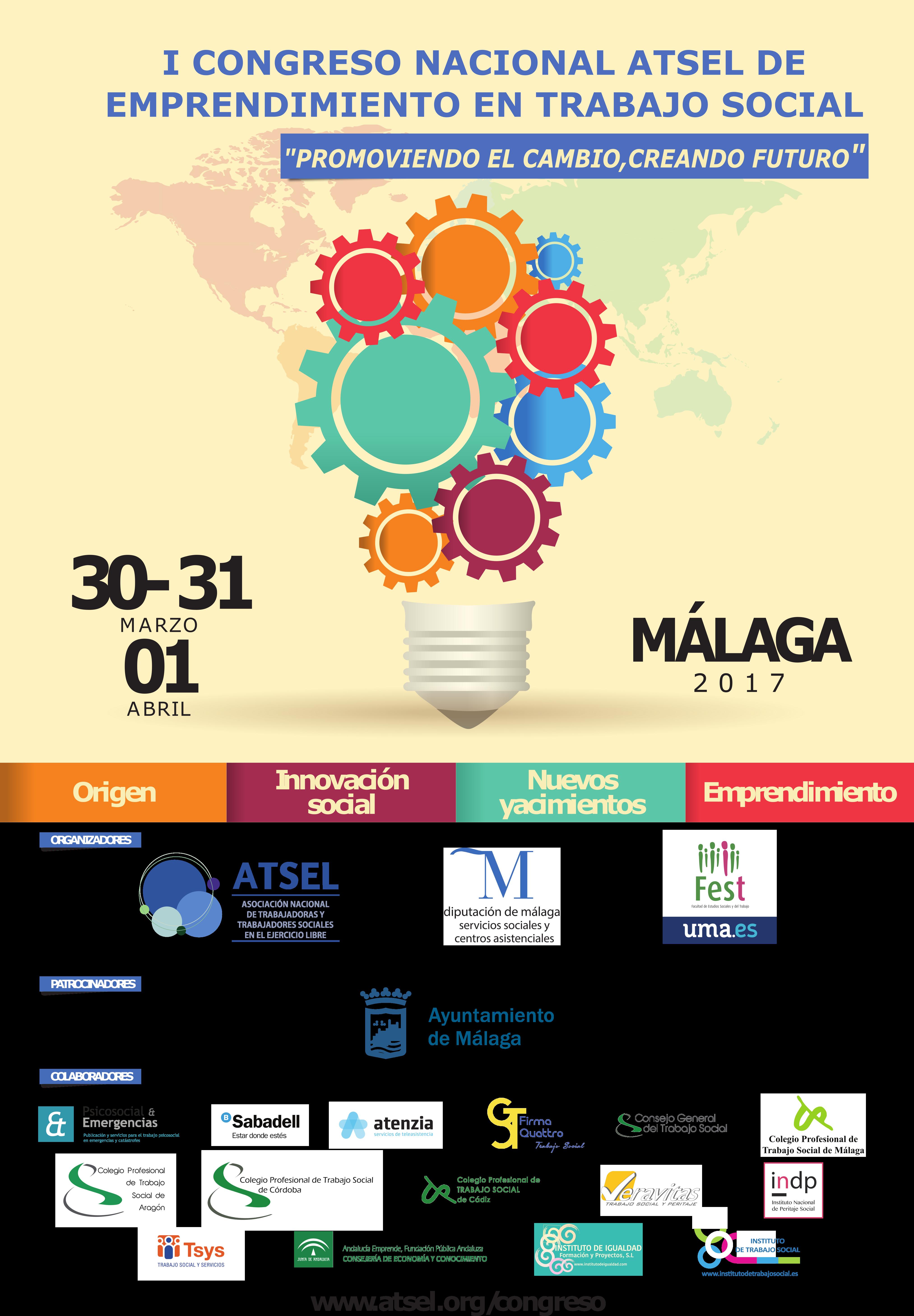 cartel-congreso-atsel-emprendimiento-trabajo-social-2